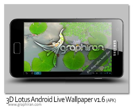3D Lotus Live Wallpaper v1.6