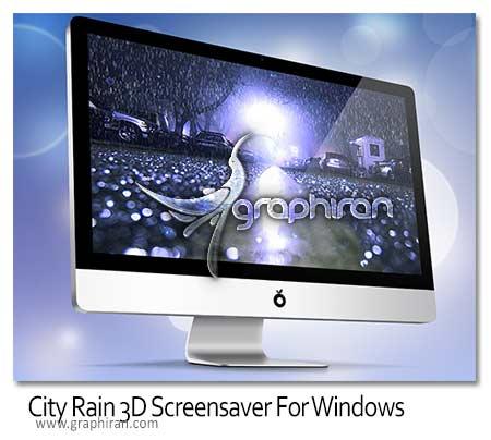 اسکرین سیور شب بارانی