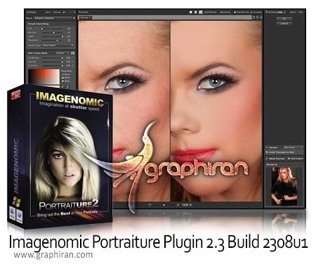 Imagenomic Portraiture Plugin 2.3 Build 2308u1 دانلود پلاگین روتوش عکس فتوشاپ Imagenomic Portraiture Plugin 2.3