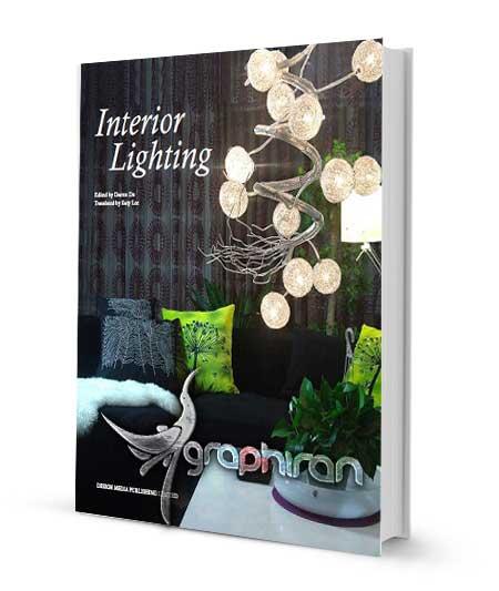 کتاب آموزش نورپردازی فضا و دکوراسیون داخلی