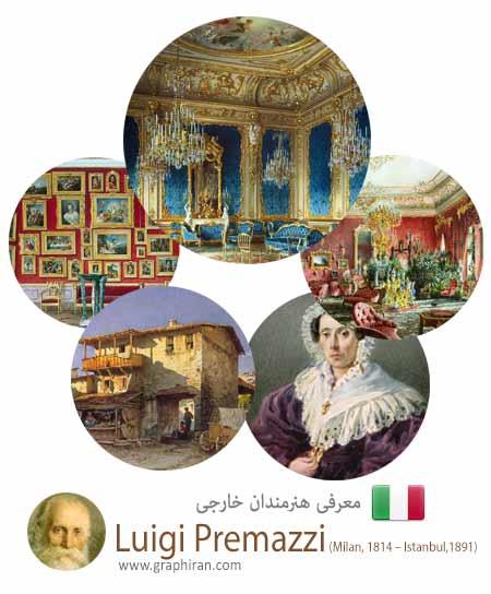 Luigi Premazzi