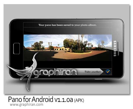 Pano for Android v1.1.0a
