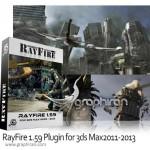 پلاگین شبیه سازی انفجار اجسام RayFire 1.66 برای ۳ds Max 2013-2015