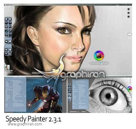 Speedy Painter 2.3.1 دانلود نرم افزار نقاشی دیجیتال حرفه ای Speedy Painter 2.3.1