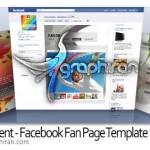 Translucent Facebook Fan Page Template 150x150 دانلود نرم افزار طراحی ست اداری Xara Page & Layout Designer 11.2.0.40121