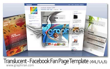 Translucent Facebook Fan Page Template