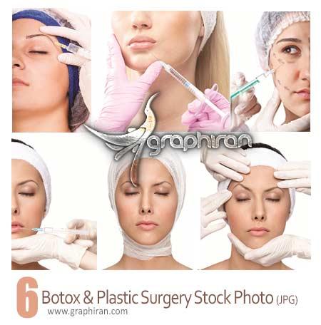 عکس استوک جراحی پلاستیک و بوتاکس