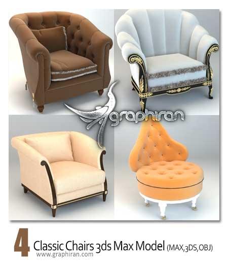 مدل تری دی مکس صندلی قدیمی