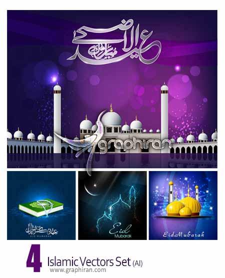 وکتور اسلامی و مذهبی