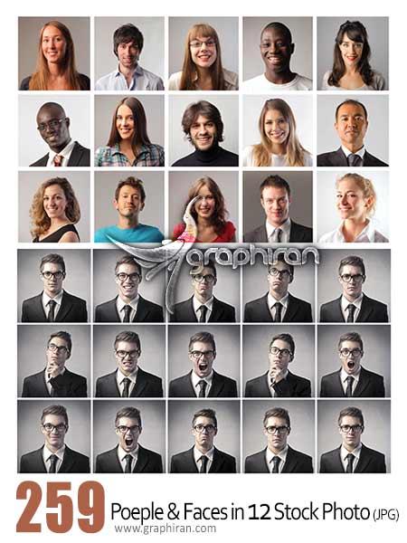 عکس استوک آدم ها در حالات مختلف