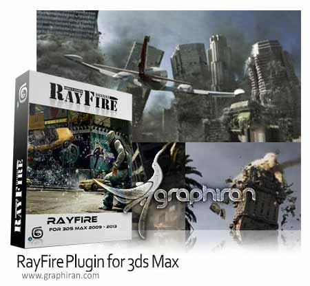 RayFire
