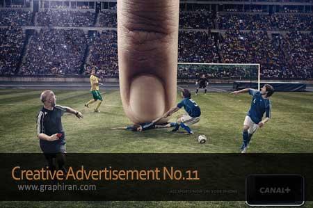 عکس تبلیغاتی جالب