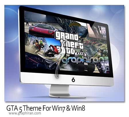تم بازی GTA 5