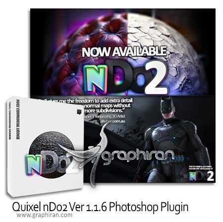 Quixel nDo2 Ver 1.1.6