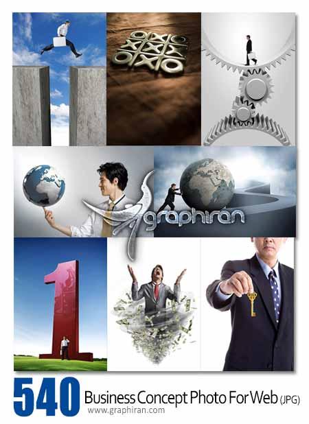 عکس تجارت و شغل