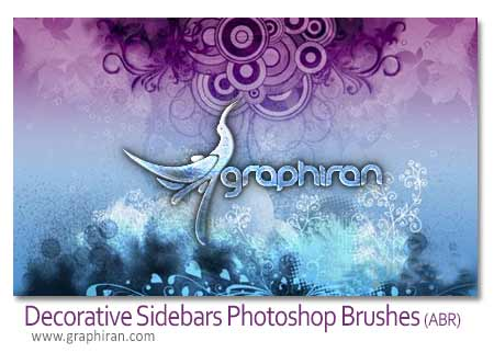 decorative sidebars photoshop brushes