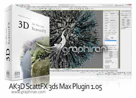 AK3D ScattFX 1.5