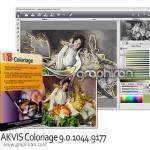 نرم افزار رنگی کردن عکس های سیاه و سفید AKVIS Coloriage 10.0.1137