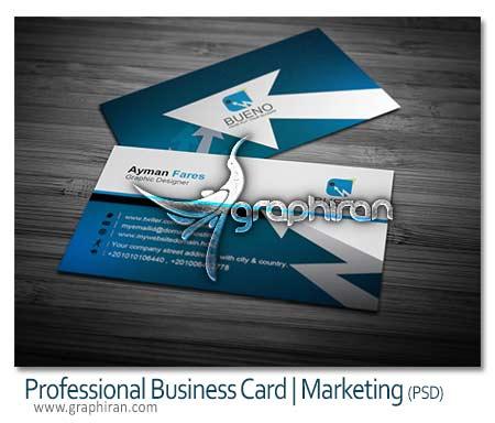 کارت ویزیت بازرگانی و بازاریاب