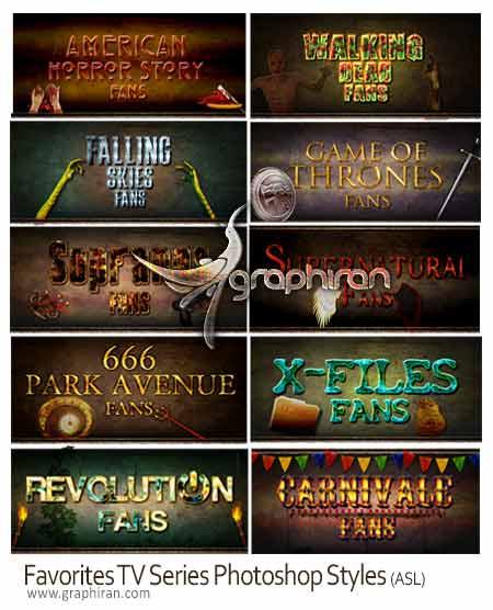 استایل سریال های تلویزیونی