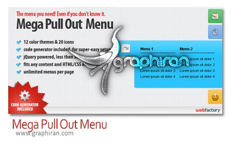 Mega Pull Out Menu