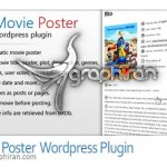 Movie Poster Wordpress Plugin 150x150 اکشن فتوشاپ ساخت پوستر تایپوگرافی Typography Poster Action