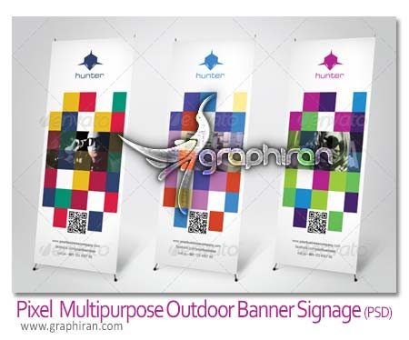 Multipurpose Outdoor Banner Signage