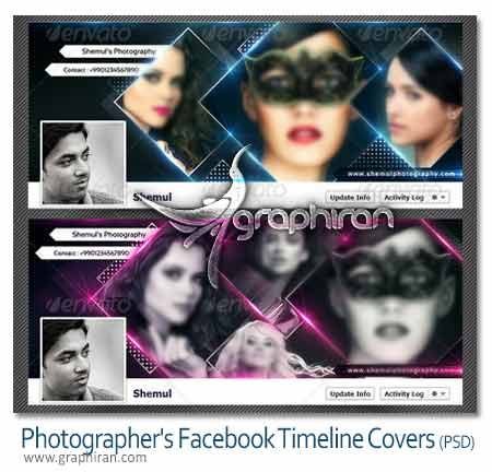 Photographers FB Timeline Covers دانلود طرح کاور عکس لایه باز برای فیس بوک مناسب طراحان و عکاسان