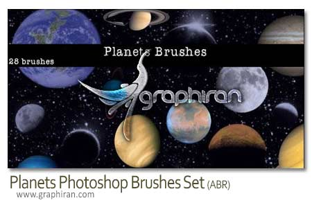 Planets Photoshop Brushes Set دانلود براش فتوشاپ سیاره ها Planets Photoshop Brushes