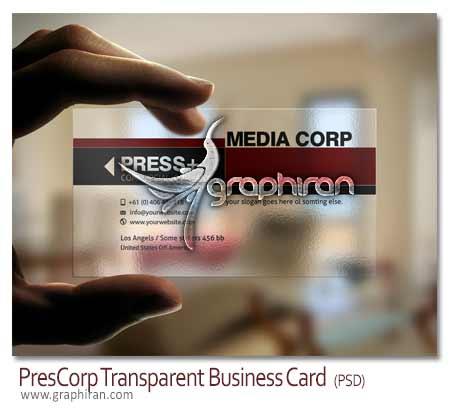کارت ویزیت پلاستیکی شفاف