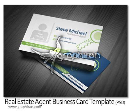 Real Estate Agent Business Card Template دانلود نمونه کارت ویزیت مشاور املاک آماده و لایه باز   شماره 108