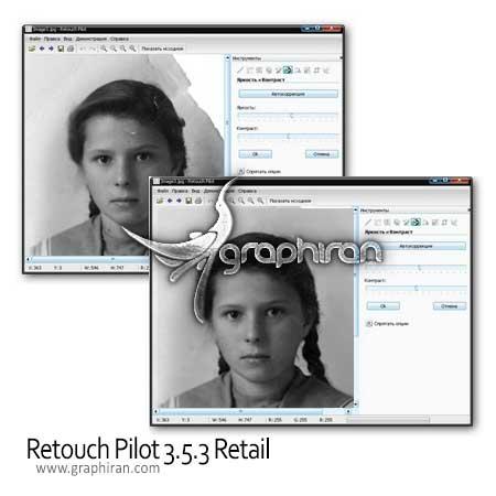 Retouch Pilot 3.5.3 Retail