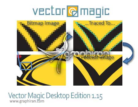 Vector Magic Desktop Edition 1.15