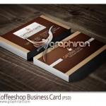 دانلود کارت ویزیت کافی شاپ لایه باز Coffeeshop Business Card PSD