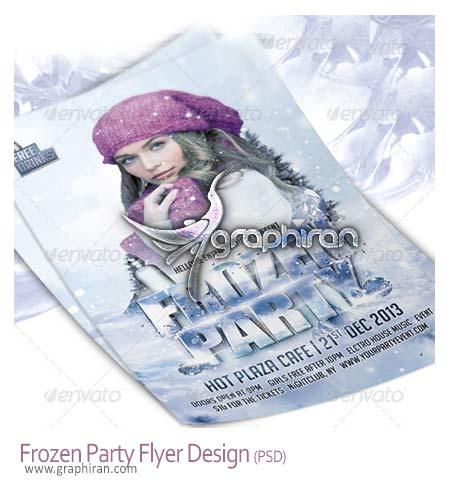 پوستر با تم زمستانی