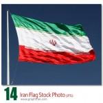 دانلود عکس های با کیفیت پرچم ایران Iran Flag Stock Photo