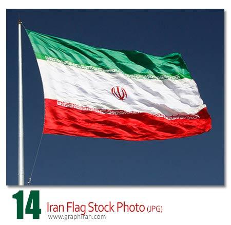 عکس با کیفیت پرچم ایران