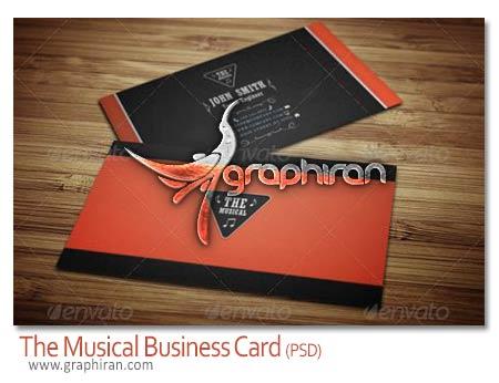 نمونه کارت ویزیت با موضوع موسیقی