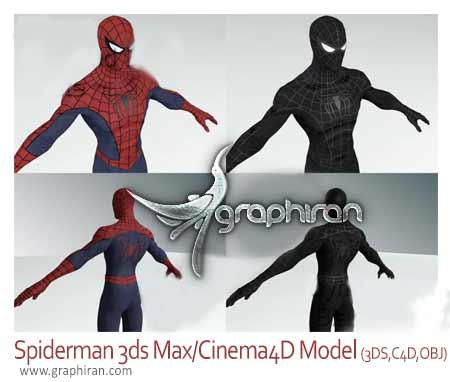 مدل تری دی مکس مرد عنکبوتی