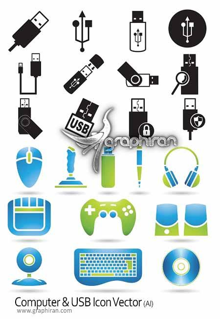 تصاویر وکتور آیکون های کامپیوتر و USB