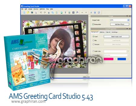 AMS Greeting Card Studio 5.43
