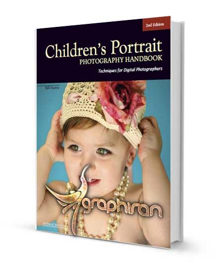 کتاب آموزش عکاسی پرتره از کودکان