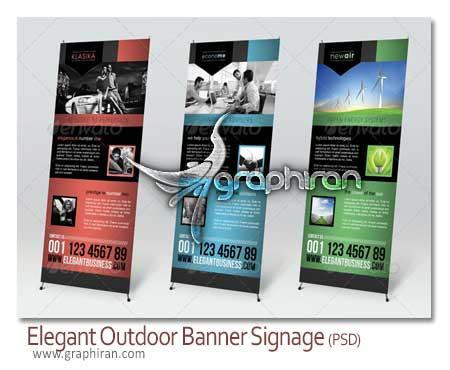 Elegant Outdoor Banner Signage