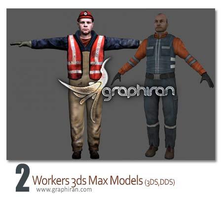 مدل تری دی مکس کارگر با کلاه و دستکش