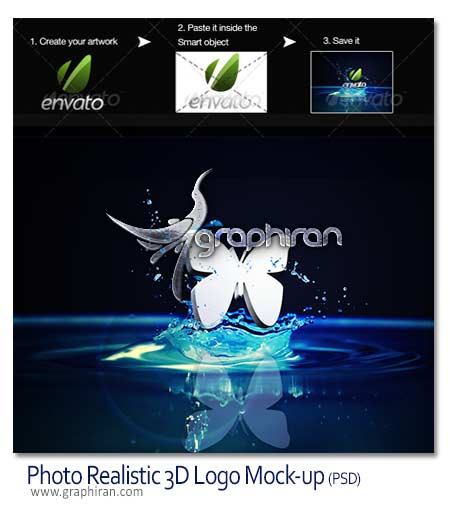 Photo-Realistic 3D Logo Mock-up