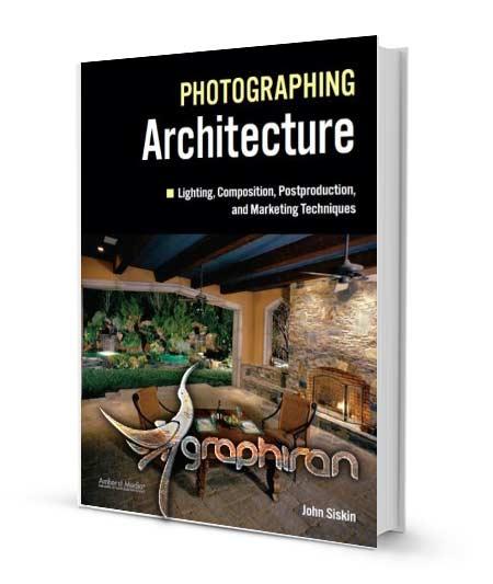 آموزش عکاسی از بناهای معماری