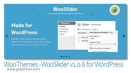 پلاگین اسلاید شو وردپرسWooSlider v1.0.6