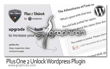 پلاگین وردپرس Plus One 2 Unlock