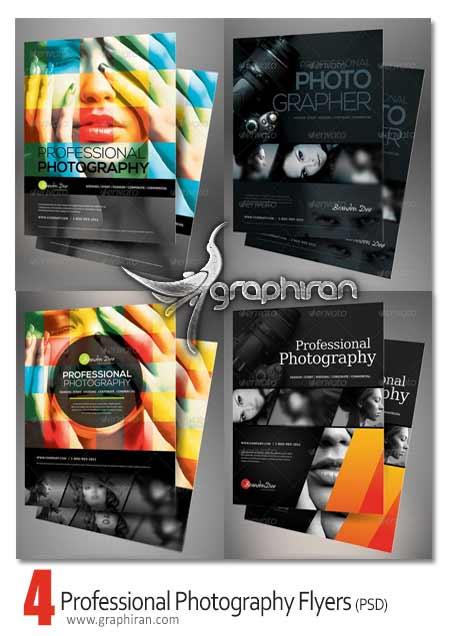 طرح آگهی تبلیغاتی و پوستر با گرافیکی