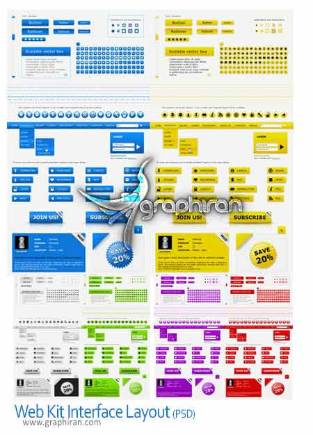 عناصر طراحی وب لایه باز